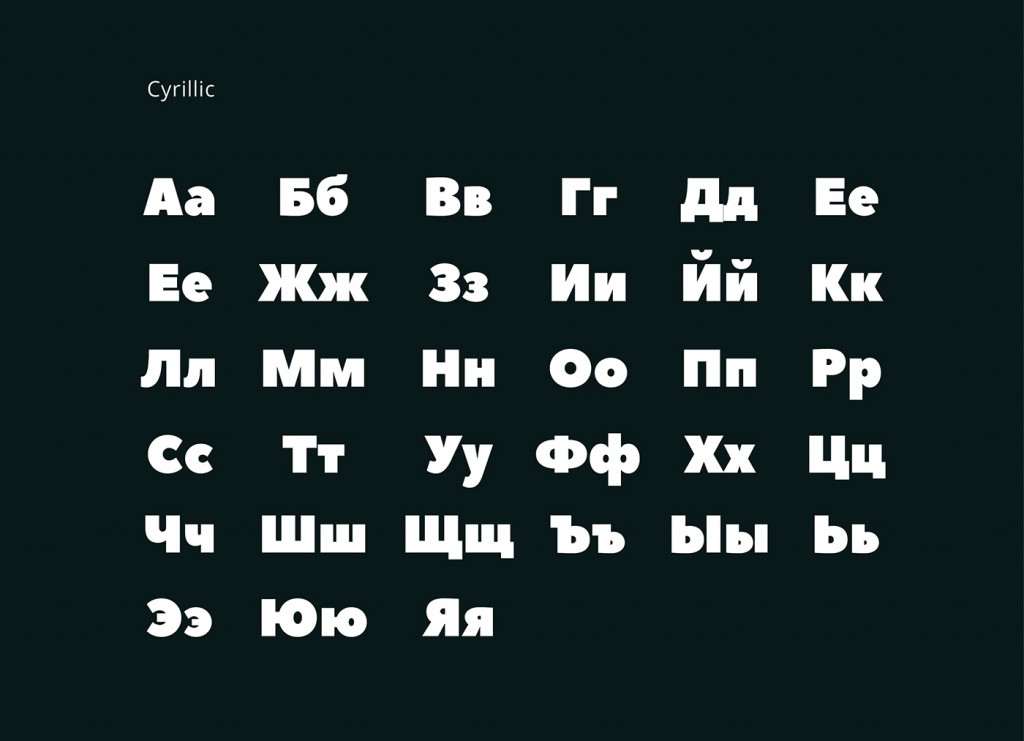 Typo Gratuite Peace Sans - Free Font - Studio Karma - 7