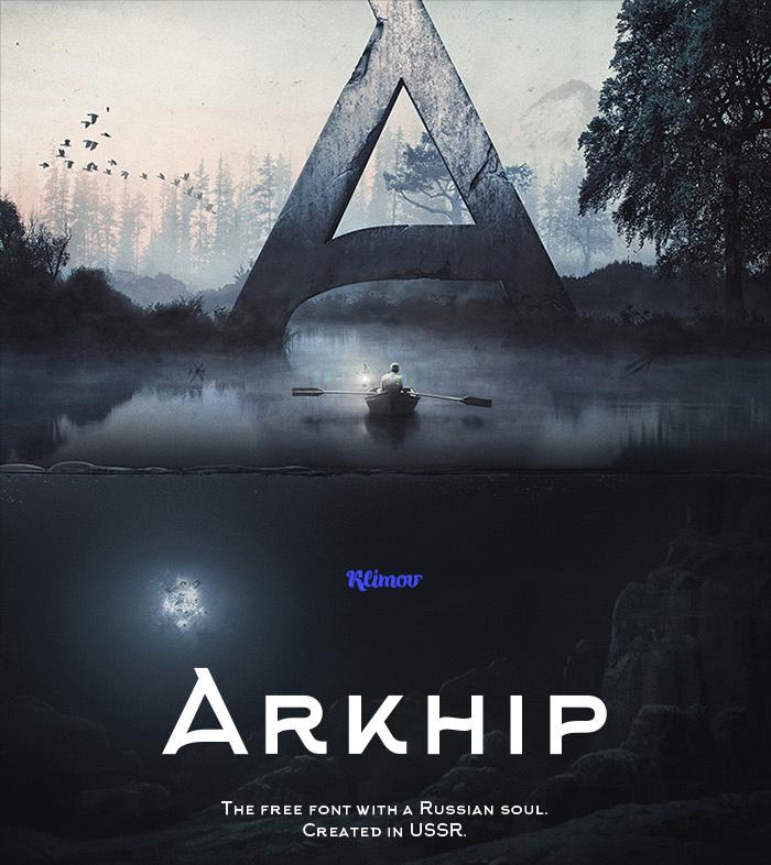 Typo Gratuite - Arkhip Free Font