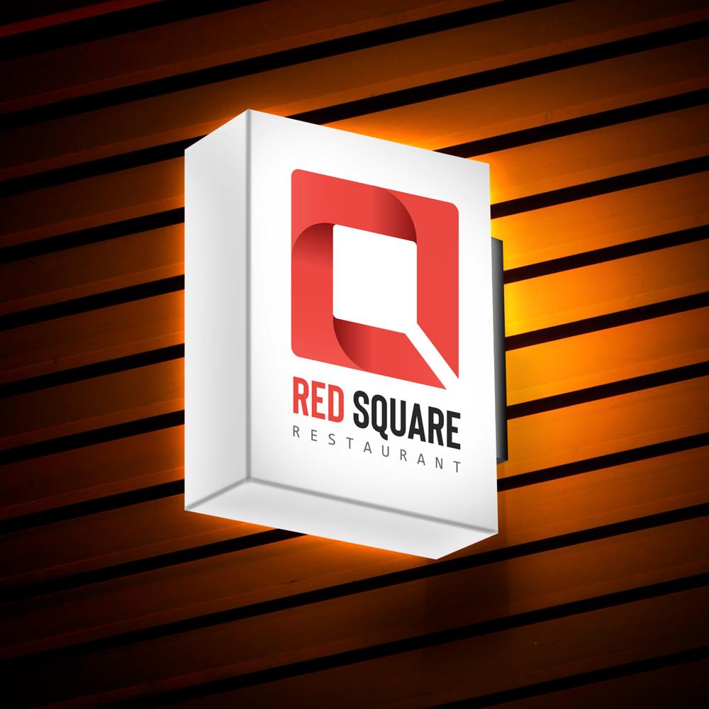 Signage Logo Red Square - Studio Karma - Graphiste Lille